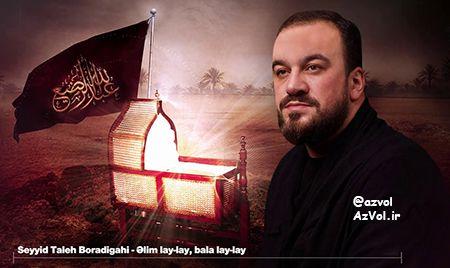 دانلود نوحه ترکی جدید Seyyid Taleh Boradigahi به نام Balam lay lay Ali lay lay